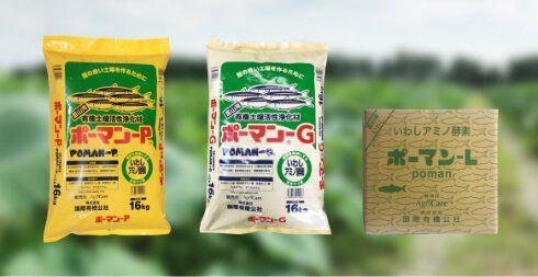 【AgriCareアグリケア】オンラインショップ